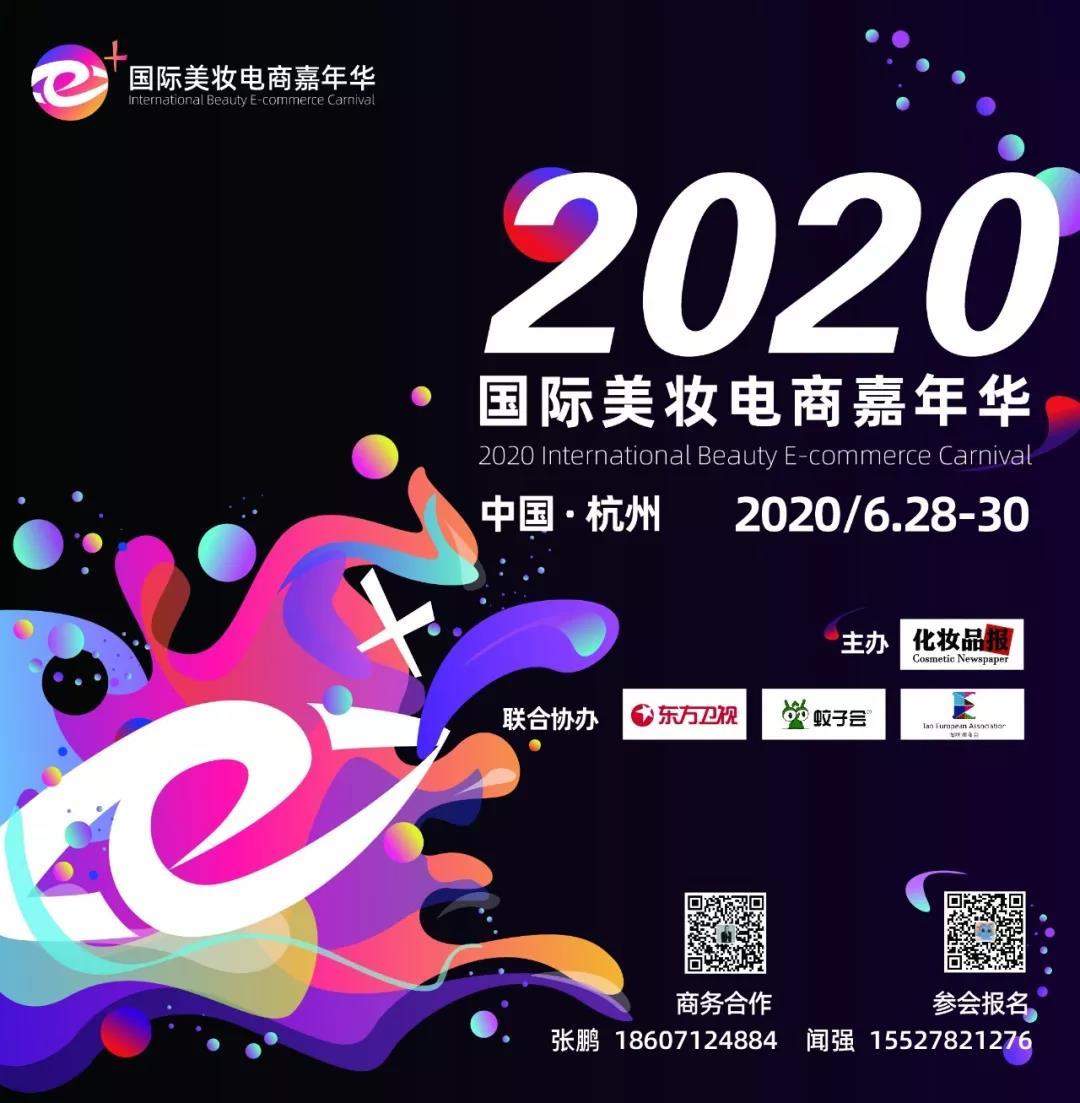 微信图片_20200113145240.jpg