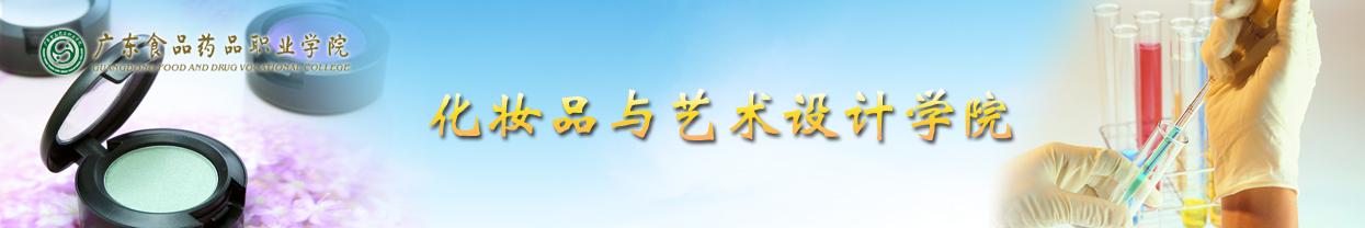 1广药.jpg
